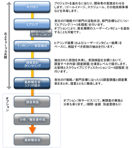 001021_3.jpg