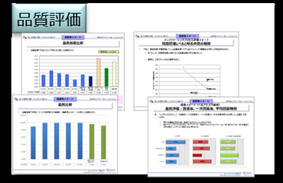 SLR Basic2.0 3.png