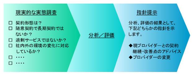 001023_1.jpg