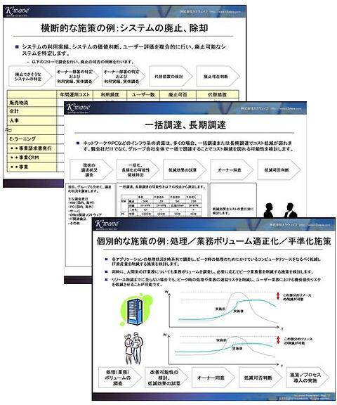 001017_3.jpg