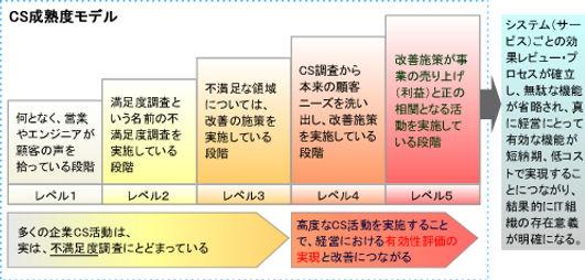 001007_3.jpg