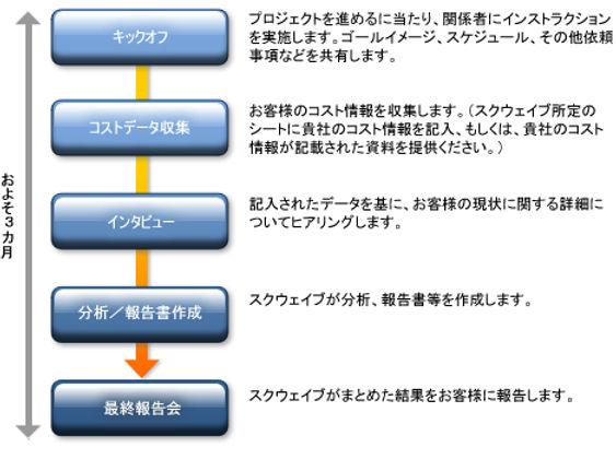 001017_2.jpg