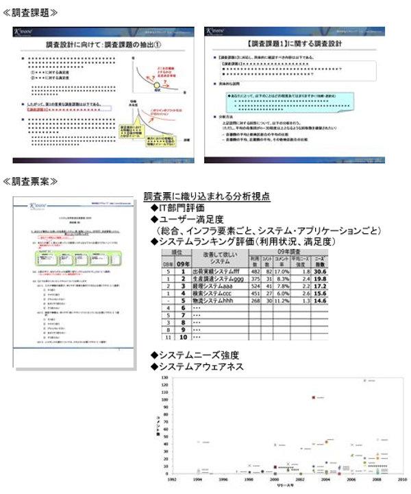 001021_4.jpg