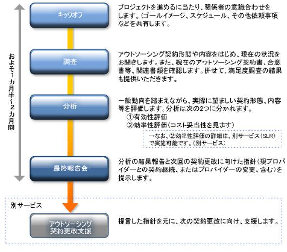 001023_2.jpg