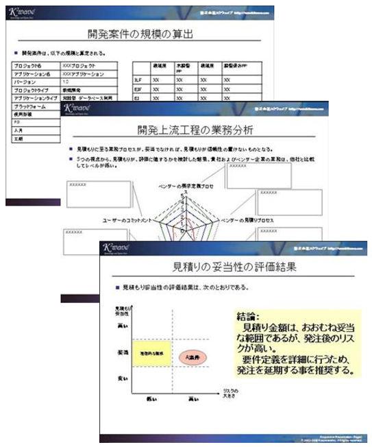 001018_3.jpg