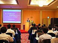 2007年5月15日開催 SLR表彰企業意見交換セミナー 「ITマネジメントの可視化」