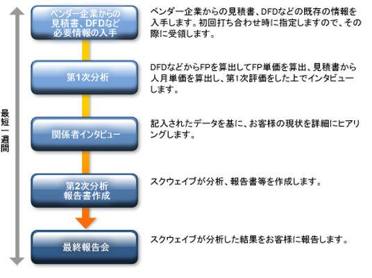 001018_2.jpg