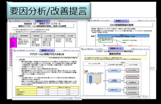SLR Basic2.0 5.png