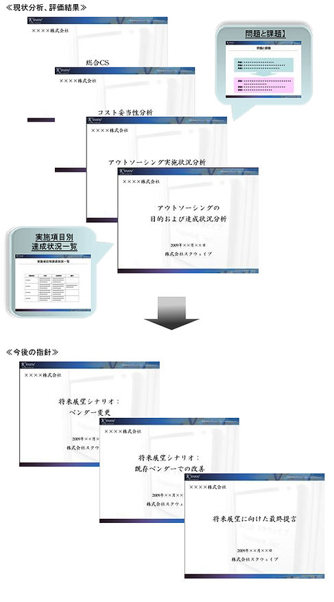 001023_3.jpg