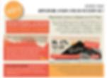 ASPIRE APRIL COMPETITION-HINTERLANDS.png