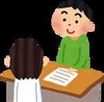 POINT1.自賠責保険の適用