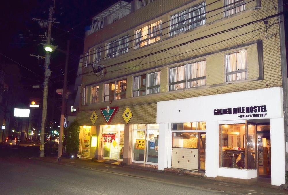 奄美大島の素泊まりゲストハウス『GOLDEN MILE HOSTEL』 | ウィークリー&マンスリー対応 奄美市名瀬の格安宿泊(民泊)施設