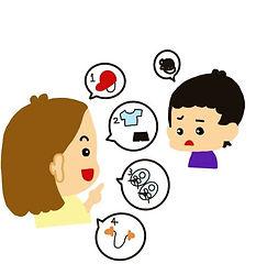 〖動きを変える〗視覚・聴覚的注意トレーニング