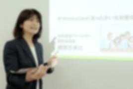 やってよかった生前整理講座   物、心、情報の整理・相続・遺言等、大阪の生前整理セミナー講師『橋間 万寿江』生前整理アドバイザー