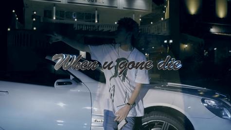 "R'kuma×Wii - ""When U gon die? "" (Official Video)"