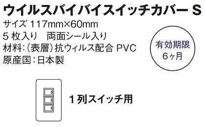 スクリーンショット 2020-06-20 12.34.03 - コピー.png