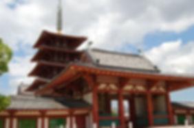tour guide | Shitennouji-Temple