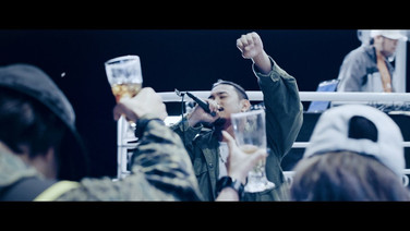 1otu5 - BaD MinD (Prod. ARK ONE)【Official Music Video】