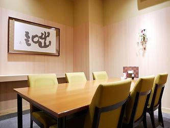 レストラン 旬菜酒房 鯨石庵(けいせきあん)