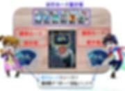 準備 | アトムモンスター(アトモン) | 化学を学べるバトルカードゲーム