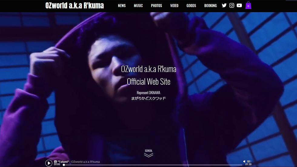 沖縄出身HIPHOPラッパー OZworld a.k.a R'kuma (レオクマ) オフィシャルサイト