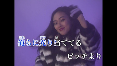 DJ CHARI - CONTROL feat. Young Dalu, OZworld a.k.a. R'kuma & Shurkn Pap