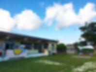 沖永良部島の児童発達支援&放課後等デイサービス『ぽてと』
