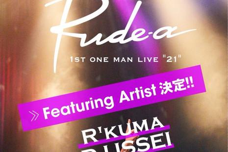 "Rude-α 1st one man live ""21"" Featuring OZworld a.k.a R'kuma & DJ ISSEI"