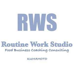 Routine Work Studio(ルーティンワークスタジオ)
