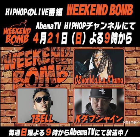 AbemaTV『WEEKEND BOMB』2019.04.21(SUN) 21:00~
