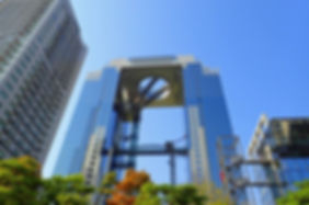 tour guide | Umeda Skybuilding