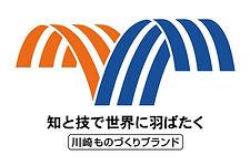 リカザイ株式会社|第14回川崎市ものづくりブランド認定
