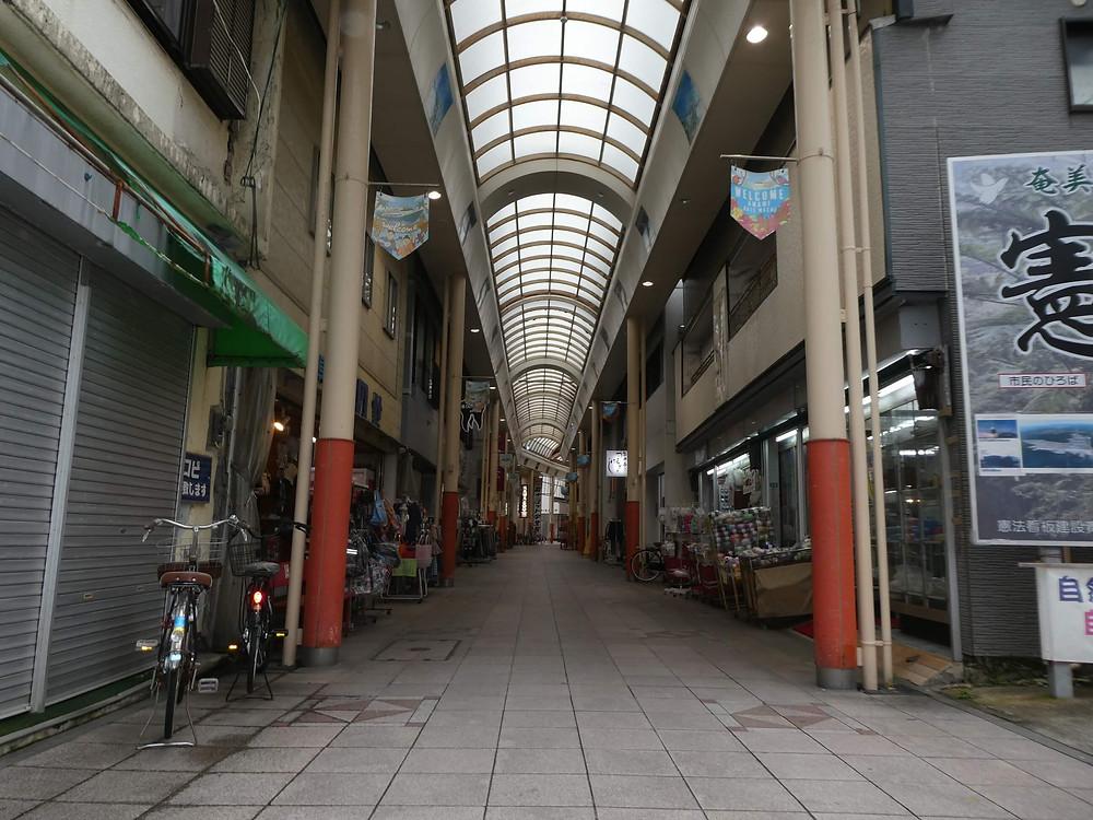 島人も旅人も憩いの商店街「ティダモール中央通り商店街」