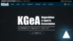 KGeA 鹿児島県eスポーツ協会公式サイト