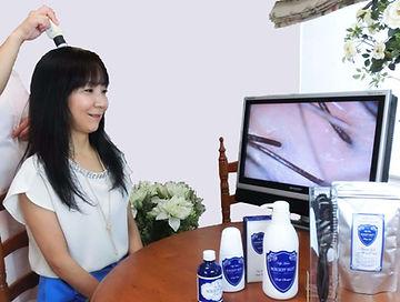 UPHair | Japanese High Quality Hair Growth Shampoo