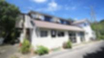 Ina House