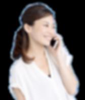 東京都(港区、渋谷区、中央区、品川区)に特化した仲介手数料最安値の賃貸サイト | 東京賃貸