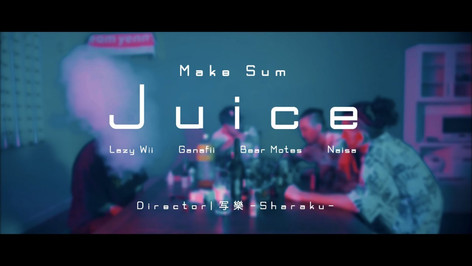 【MV】Juice/Make Sum