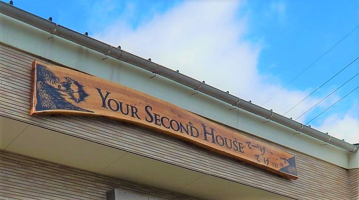 YOUR SECONDHOUSE てーげてげYH