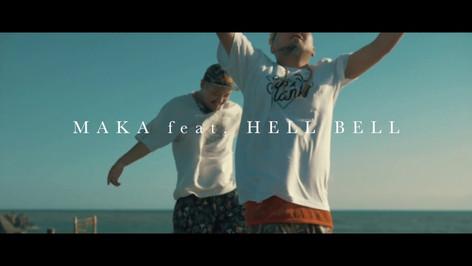 "TributE""こどもたちへ"" MAKA feat HELLBELL"