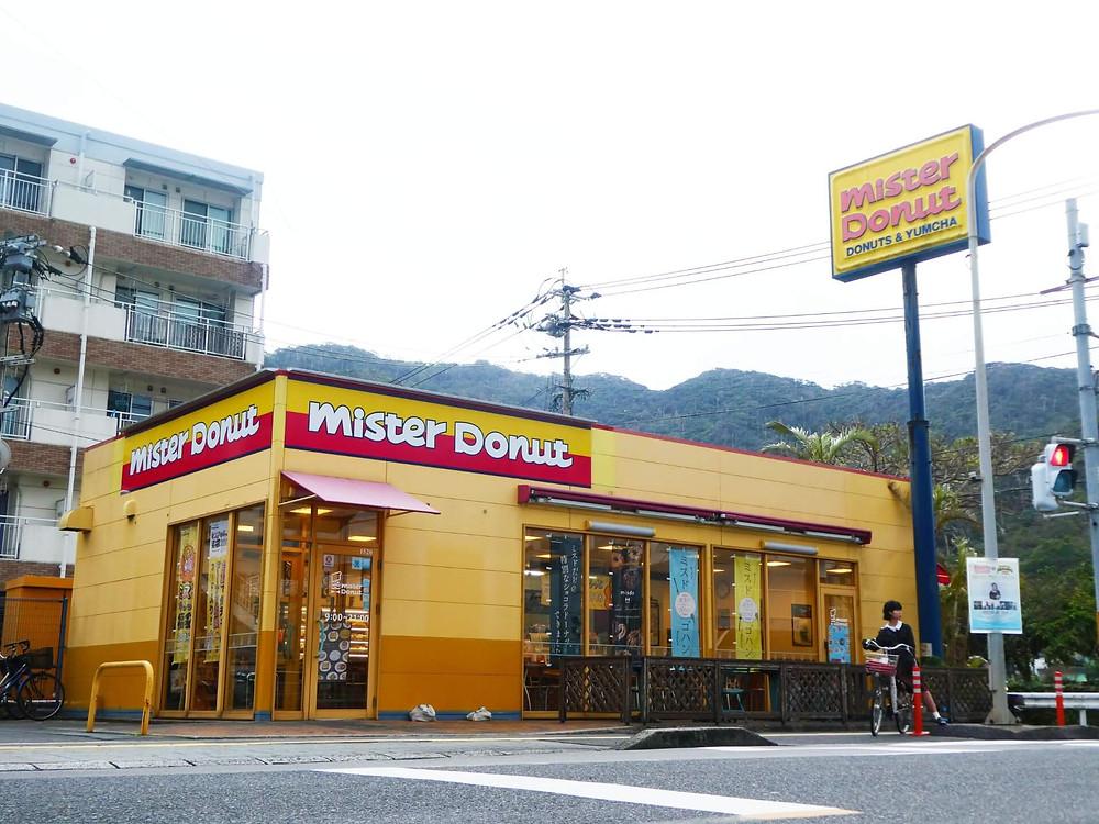 奄美名瀬市街地にあるファミレス、ファーストフード、100円均一の店舗紹介 ミスタードーナツ奄美大島ショップ