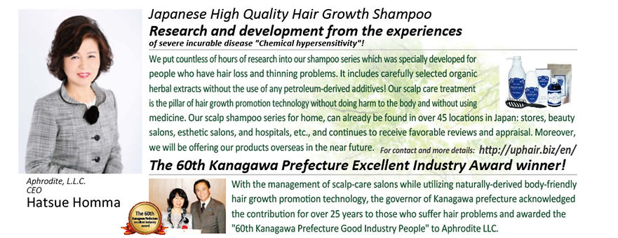 UPHair | Japanese High Quality Hair Growth Shampoo & System for people with hair loss and hair thinning problems