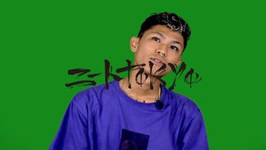 OZworld a.k.a R'kuma : 音楽を始めたきっかけ