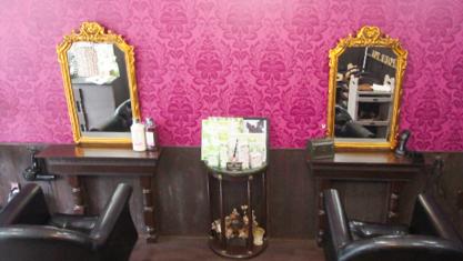 奄美大島のオススメ美容室『Pour toi美容室(プールトア)』可愛い雰囲気の人気の美容室