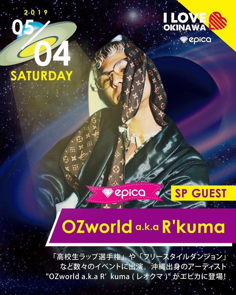 I LOVE OKINAWA @epica 2019.05.04(SAT)