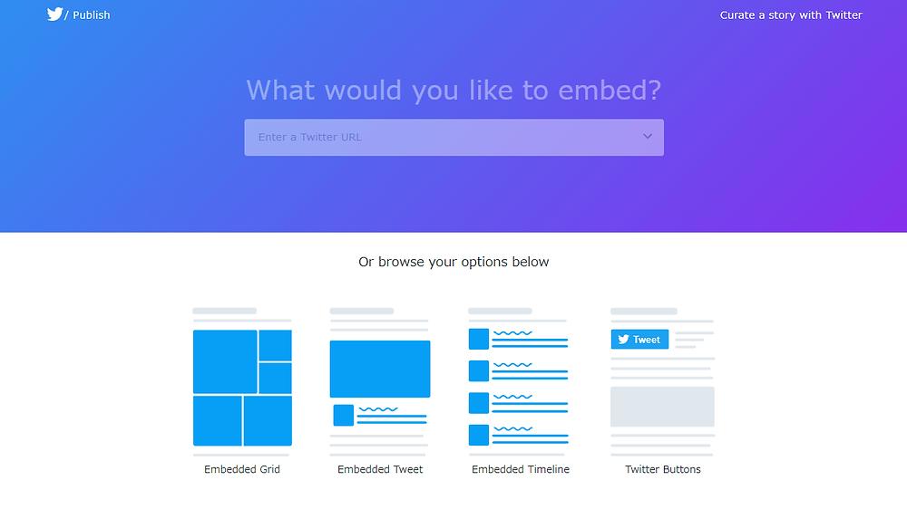 Wixホームページ制作 便利ツール | Twitterの最新フィード表示ウィジェット『Twitter Publish』