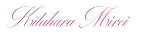 北原ミレイ オフィシャルウェブサイト | KITAHARA MIREI OFFICIAL WEBSITE