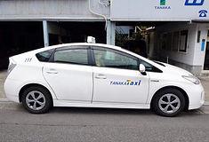 奄美のタクシー・観光タクシーなら『田中タクシー』 | タクシー
