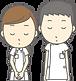 奄美大島名瀬のゆがみ・痛み改善専門の整体院「わかば整体院」| 無断のキャンセルはしないでくださいね