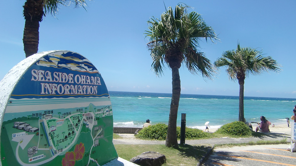 奄美市大浜海浜公園 | OHAMA SEA SIDE PARKとは